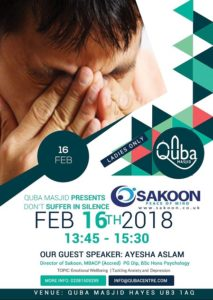 Poster of Islam and depression and anxiety