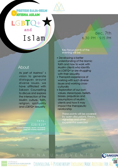LGBTQ and Islam islamic counselling Ayesha Aslam 1
