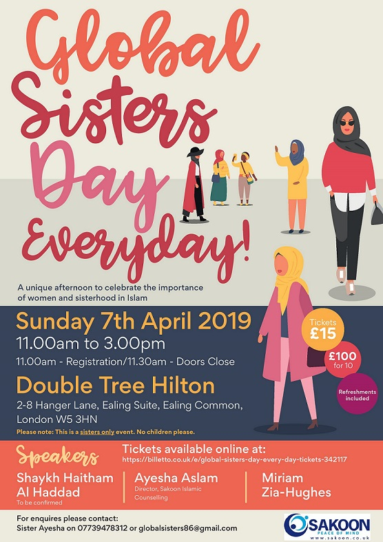 Global Sisters day every day event with Ayesha Aslam