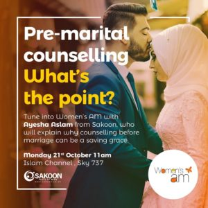 Islamic Pre Marital counselling Sakoon