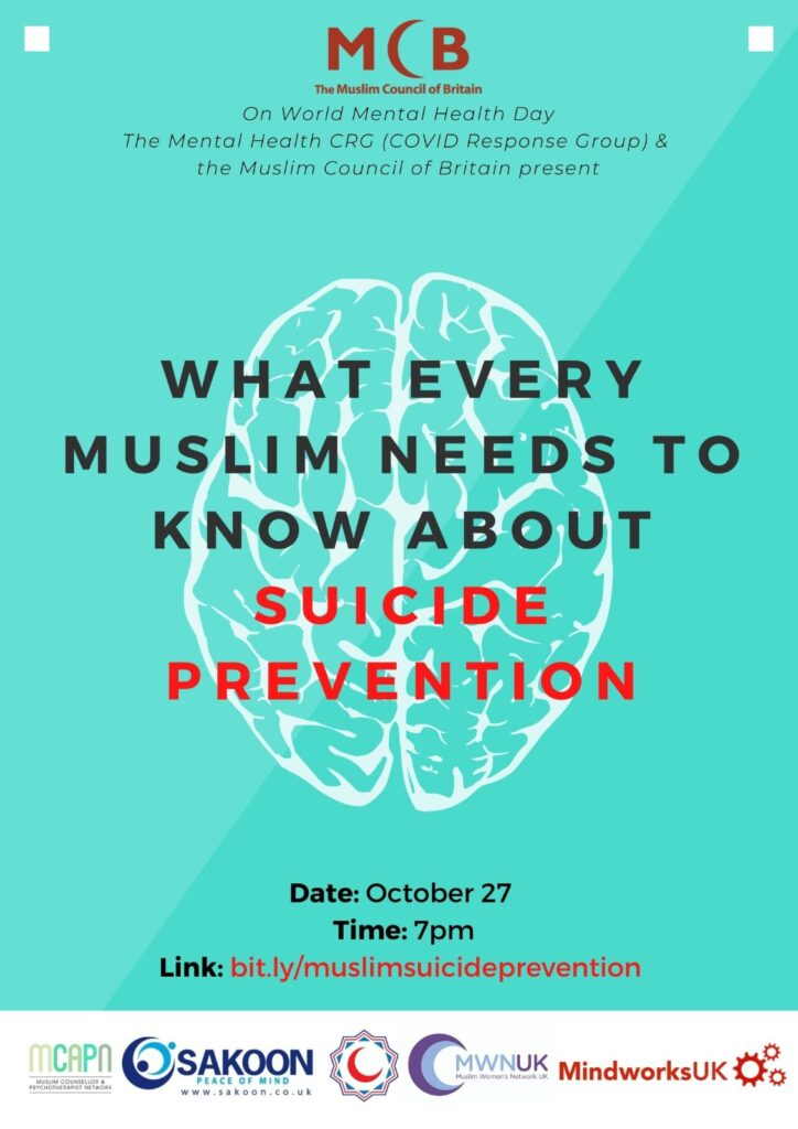 Islamic Mental Health and suicide prevention